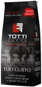 Totti Tuo Gusto, 1 кг